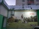 Тмк-Инструмент, Ново-Азинская улица на фото Казани