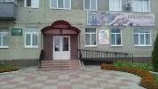 Детско-юнешеская Библиотека на фото Петровска