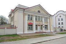 Skarbnica, Minsk, Belarus