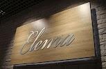 Фирменный Магазин Elema на фото Жлобина