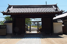 Itosaki Shrine, Mihara, Japan