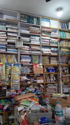 Sharda Book Centre jamshedpur