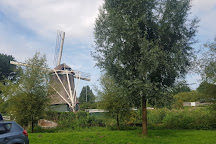 Water Mill 1200 Roe, Amsterdam, The Netherlands