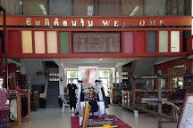Sala Mai Thai, Chonnabot, Thailand