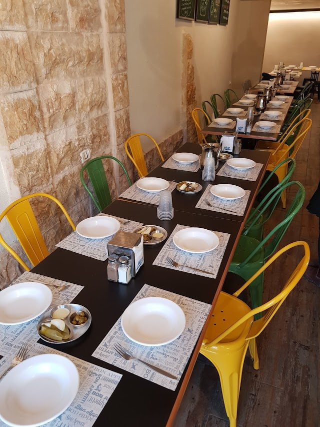Hummus haviv חומוס חביב