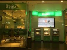 RAK Bank, Al Ras Branch dubai UAE