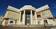 Вятский художественный музей им. В.М. и А.М. Васнецовых на фото Кирова
