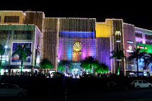 DB City Mall, Bhopal, India