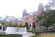 Rijksmuseum Gardens, Amsterdam, The Netherlands
