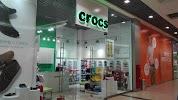 Crocs, улица Володи Головатого на фото Краснодара