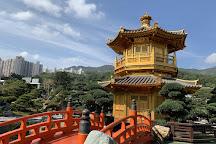 Nan Lian Garden, Hong Kong, China