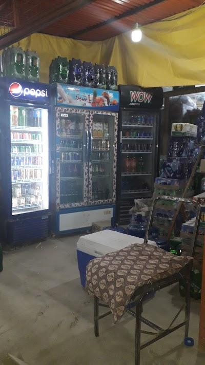 رئيس مومند خوراکې توکو پلورنځی - Raees Momand General Store