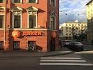 ДИКСИ, Большая Пушкарская улица на фото Санкт-Петербурга