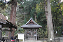Itsukushima Shrine, Aizuwakamatsu, Japan