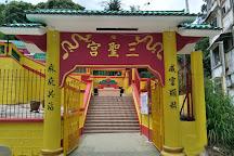 Sam Sing Kung Temple, Sandakan, Malaysia
