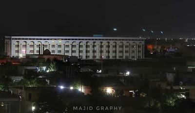 دانشگاه البرز