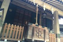 Dairoku Tensakaki Shrine, Taito, Japan