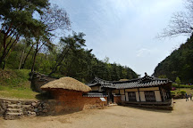 Andong Folk Museum, Andong, South Korea