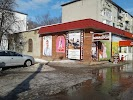 Аптека Вашей Семьи, проспект Мира на фото Костромы