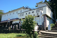 Byakkotai Museum, Aizuwakamatsu, Japan