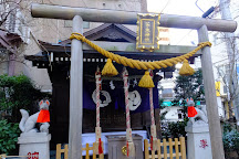 Chanoki Shrine, Chuo, Japan
