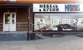 Mr. Doors, улица Дуки на фото Брянска