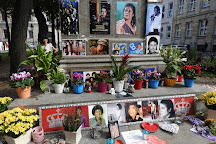 Michael Jackson Memorial, Munich, Germany