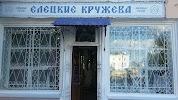 Елецкие кружева, улица Мира, дом 115 на фото Ельца