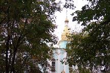 St. Kazan Church, Krasnodar, Russia