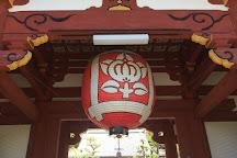 Hotoji Temple, Kyoto, Japan