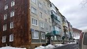 Аквамарин на фото Петропавловска-Камчатского