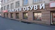 Юничел на фото Челябинска