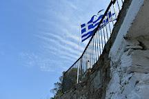 Agios Ioannis Beach, Skopelos, Greece