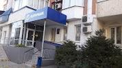 Газпромбанк, Красная улица на фото Краснодара