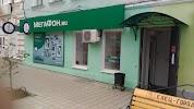 Мегафон, улица Мира, дом 115 на фото Ельца