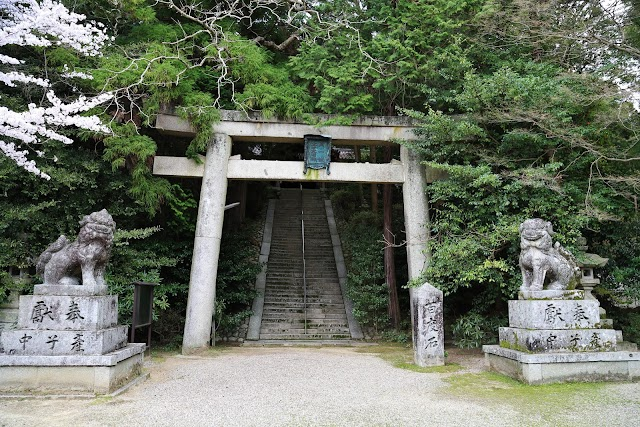 Takemikumari Shrine