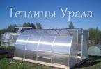 Теплицы Урала, бульвар Гагарина на фото Перми