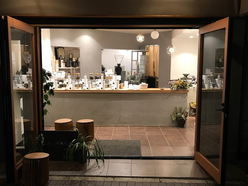 Tsukikoya Specialty Coffee Roaster's shop
