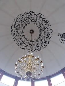 Zia Ul Quran Mosque