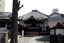 Saishoin Temple, Nagano, Japan