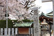 Tatsumi Shrine, Osaka, Japan