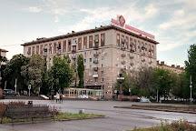 Pobedi Park, Volgograd, Russia