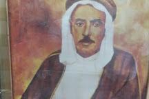 Mohammed Bin Faris House of Sout Music, Manama, Bahrain