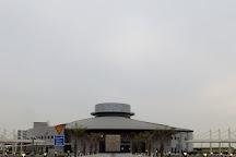 The Ahmad Al-Jaber Oil & Gas Exhibition, Ahmadi, Kuwait