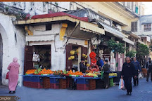 Treasures of Tangiers, Tangier, Morocco