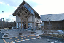 The Chiune Sugihara Memorial Hall, Yaotsu-cho, Japan