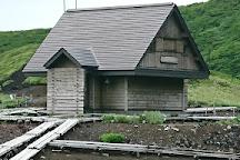 Amida Pond, Semboku, Japan
