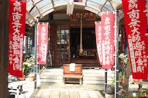 Daishiji Temple, Hikone, Japan