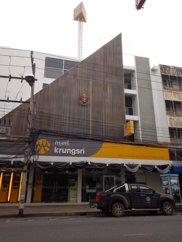 ธนาคารกรุงศรีอยุธยา สาขาสิงห์บุรี, Lopburi — 809-812 ถนนขุนสรรค์ ตำบล  บางพุทรา อำเภอเมืองสิงห์บุรี สิงห์บุรี 16000 Tailàndia, telèfon 036 520  697, horari d'obertura
