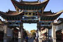 Guandu Ancient Town, Kunming, China